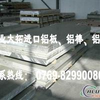 耐磨2024铝棒 2024镜面铝板价格