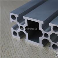 流水线铝型材 工作桌铝型材4080G