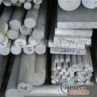 扁铝条,6061扁铝棒现货供应
