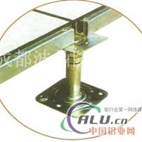 倾轧防静电地板铝合金地板