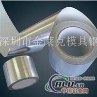 2010 LF15 LF2优质铝合金箔