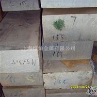 7075铝合金7075铝板 7075的硬度