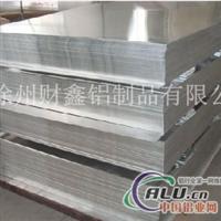 6061 T4\T6合金铝板 徐州厂家