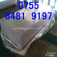 耐腐蚀性6063t6铝板