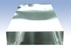 6061铝板介绍,6061T6铝板成分