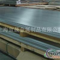 LY11铝合金板(规格.价格)