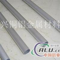 常用航空铝管,7075航空铝管
