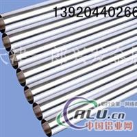 供应厚壁铝管