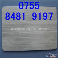 专业提供1060铝板1mm 纯铝板