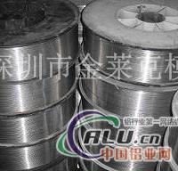 L3 LB2 L4优质铝合金带材