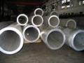 铝管【2024铝管价格】2024铝板