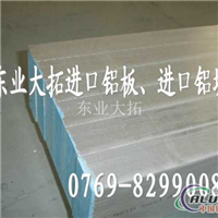 7075铝合金密度 高强度铝7075