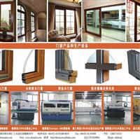 生产高等纯木及铝木门窗系列