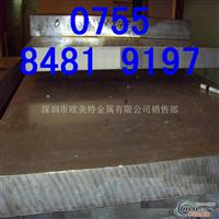 ALCOA高硬度6082铝合金板