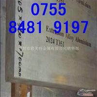 供应LY12铝板2024硬铝铝板