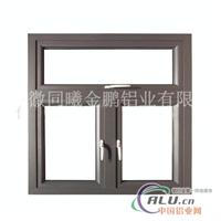 安徽铝合金门窗生产厂家 50平开窗铝型材(单双玻)