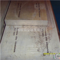 LY12铝板硬度硬铝  LY12防滑硬铝