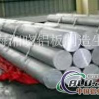 LD5铝棒――大小直径