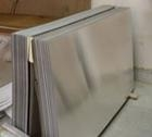 6053铝板 ――――6053厚板成分