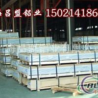 5052鋁合金板,上海5052鋁板