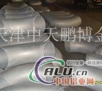 工业型材 优惠供应