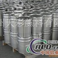 厂家直供铝银浆