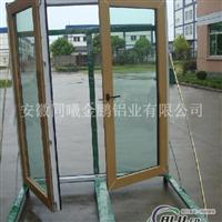 蚌埠铝材厂70平开门铝型材同曦金鹏铝业(固镇)