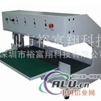 SMT全自動走刀式V槽PCB分板機
