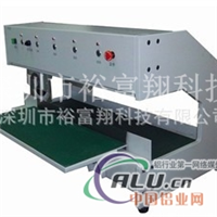 SMT全自动走刀式V槽PCB分板机