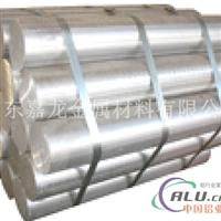 供应1100铝合金方棒