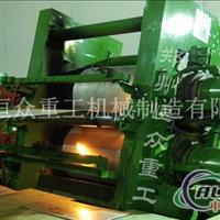 铝板带箔铸轧机组金属成型设备