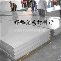 进口铝合金3004 进口铝合金3004