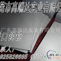 5005镜面铝板【厂家】