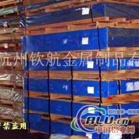 供应5083优异铝板规格齐全