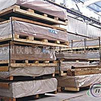 供应5083优质铝箔规格齐全