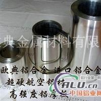 进口铝合金带材5052铝板
