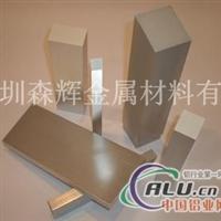 7075铝排厂家,7075T3铝型材价格