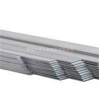 铝管平行流微通道扁管1100