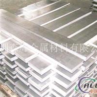 3003铝排,铝排价格,铝型材厂家