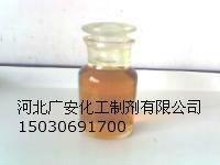 循环水用阻垢分散剂