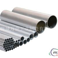 铝管集流管3003 6063