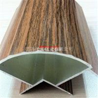 供应花坛围栏型材木纹转印铝型材
