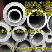 进口6061铝管.铝管6063牌号