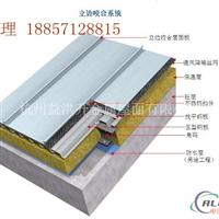 铝镁锰立边25330咬合板