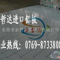 供应5056耐磨铝板 5056铝板价格