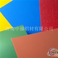 屋面彩涂铝单板聚酯单涂彩色铝板
