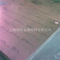 5A06�X合金 5A06�X板成分