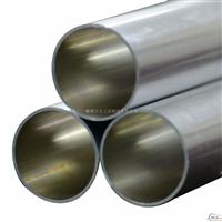 铝管无缝管1000系列 3000系列