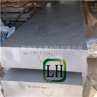 2A01铝板批发 2A01铝板厂家
