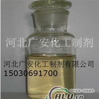 循环水粘泥剥离剂价格